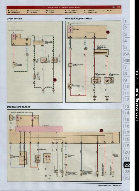 лифан х 60 электрические схемы