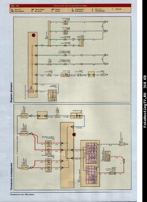 Схемы электрооборудования LIFAN SOLANO / 620 с 2008
