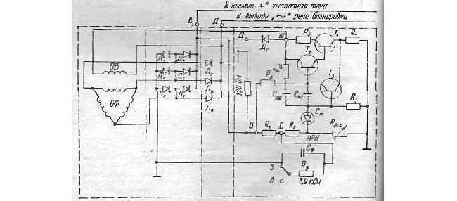 Схема электрооборудования трактора Т-16 М