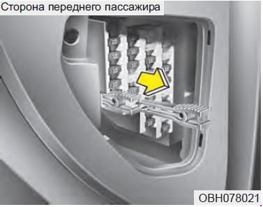 Назначение предохранителей Hyundai Equus
