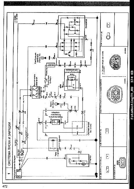 Схемы электрооборудования KIA